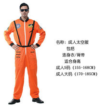New Adult Astronaut Costume Space Suit Pilots Jumpsuit Party Purim Carnival Cosplay Outfit Helmet for Men Women(China)