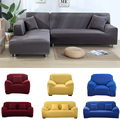 Профессиональные универсальные эластичные Чехлы для дивана для гостиной  диванные полотенца  Нескользящие Чехлы для дивана
