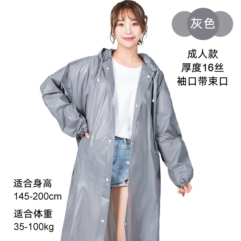 Waterproof Nylon Raincoat Women Travel Hiking Long Overall Ladies Hooded Raincoat Portable Stylish Regenjacke Rain Coat JJ60YY
