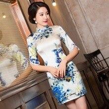Новинка лета 2019, распродажа, шелковое платье Qipao, изысканное платье
