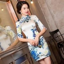 2019 Sale Vestido De Debutante Ways In The Summer Of New Silk Qipao Fashion, Cultivate Morality Dress Boutique A Undertakes