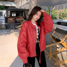 Spring Autumn Coat Women Fashion Korean Pleated Design Loose Casual Bomber Jacket Female Streetwear Hip Hop Baseball Outerwear(China)