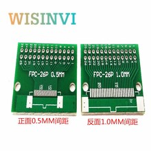 5 PCS/LOT Double Side 0.5mm 1mm FFC FPC 26P 26 Pin to 2.54mm DIP Moudle PCB Board Adapter Socket Plate