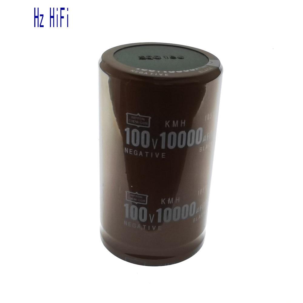 1PCS 100V10000UF 100V 10000UF 105C Amplifier Audio Electrolytic Capacitor 10000UF100V
