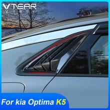 Vtear-moldura triangular para ventana exterior de KIA Optima K5 DL3, moldura triangular, accesorios para Estilismo de coche, 2021