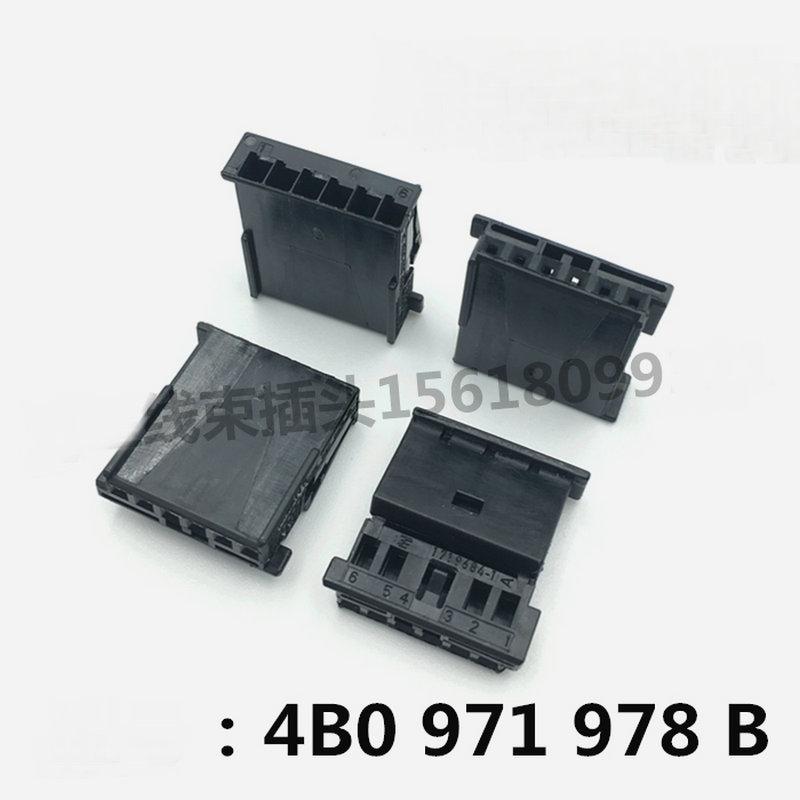 Applicable To Automobile  Multifunctional Steering Wheel Harness Plug Steering Wheel Plug 6P 4B0 971 978 B  4B0971978B