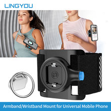 Universal Running กระเป๋าโทรศัพท์ Armband สายรัดข้อมือเข็มขัดขี่จักรยาน Gym Arm Band สำหรับ iPhone