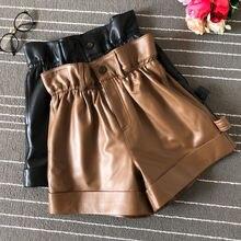 Весна Осень 2020 модные женские кожаные брюки с высокой талией