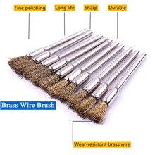 10 шт. 3 мм хвостовик латунный провод колеса набор кистей для удаления ржавчины металла нефрит полировка резьба по дереву Dremel механические вращающиеся инструменты