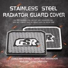 Motosiklet parçaları paslanmaz çelik radyatör Grille Guard kapak koruyucu için GSR 400 600 GSR400 GSR600 2006-2012 07 08 09 10 11