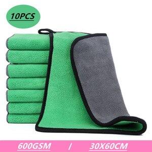 Image 5 - Bossnice 10 pz dettaglio Auto pulito 30X60CM morbido microfibra Car Wash asciugamano Auto pulizia asciugatura panno Auto cura panni cura dei dettagli
