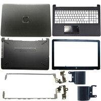 جديد محمول LCD الغطاء الخلفي/الإطار الأمامي/LCD مفصلات/Palmrest/غطاء سفلي ل HP 15-BS 15T-BS 15-BW 15Z-BW 250 G6 255 G6 924899-001