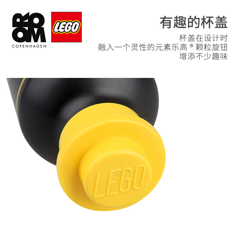 Lego LEGO Room Home Batman Movie Series Boy Children Plastic Portable Batman Drinking Water Bottle