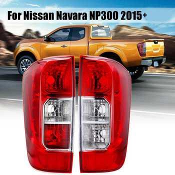 Tylna lewa prawa lampa tylna Taillamp z wiązką dla Nissan Navara NP300 D23 2015 2016 2017 2018 2019 wymiana światła samochodowe tanie i dobre opinie Montaż reflektorów CN (pochodzenie) Arcylonitrile Butadine Styrene 1200g none 12 v