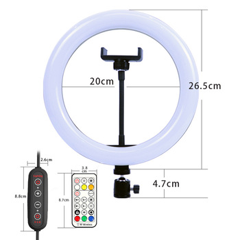 """10"""" RGB Selfie LED Ring Light 26 Colors Mode With 1.6m Tripod Stand Phone Holder For Live Stream/MakeUp/YouTube/TikTok Ringlight 6"""