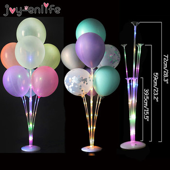 LED Light Air Balls Balloon Stand Column Wedding Table Decoration Balloons Holder Christmas Baloon Baby Shower Birthday Party 1
