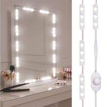 3м зеркальный светильник светодиодный косметический зеркальный светильник лампа с регулируемой яркостью для украшения Косметики Косметический светильник с питанием 110-220 В
