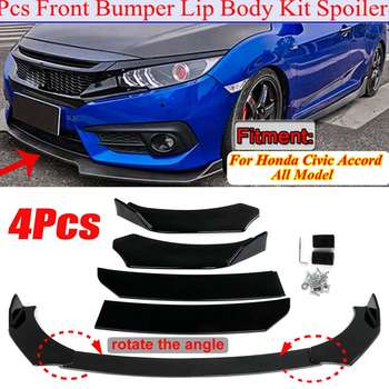 New 4pc Universal Car Front Bumper Splitter Lip Diffuser Guard For Honda For Civic For Accord 9TH 10TH For BMW F30 F80 M3 F82 M4 image