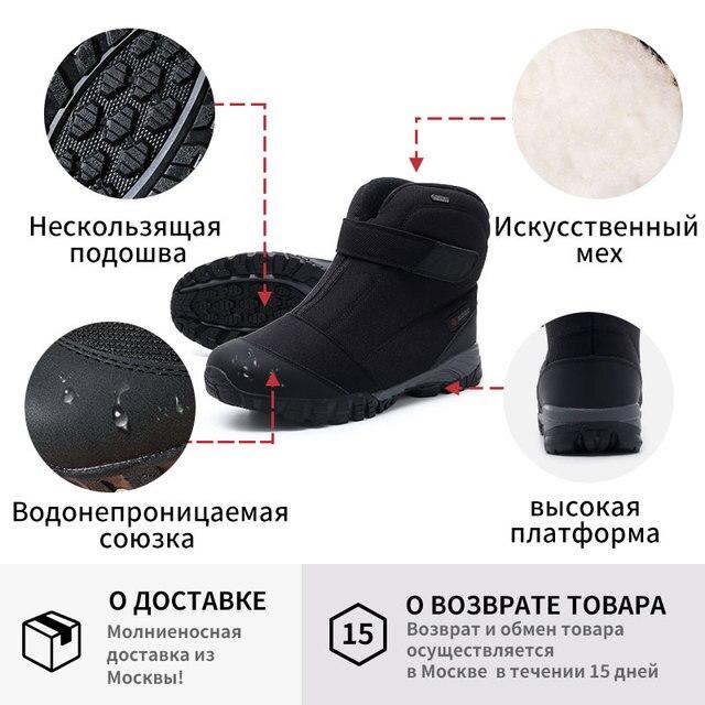GOGC Winter Boots Men Warm Men Winter Shoes Winter Shoes for Men sneakers for men's fur Warm Snow Boots Shoes Men G9907 2