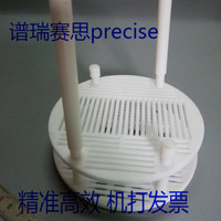 Double Layer Conductive Glass Cleaning Rack Ptfe Cleaning Rack Silicon Wafer Flower Basket Ptfe Cleaning Rack