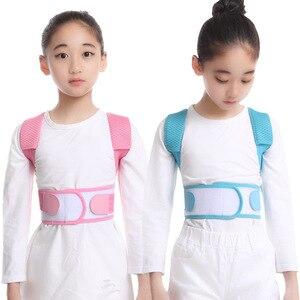 Image 3 - Correcteur de Posture de soutien lombaire pour enfants, dispositif respirant, Durable et confortable, Support lombaire
