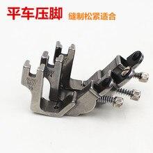 elastic belt presser foot pipe strip shoulder strap presser foot S537 flat car rubber band pleat presser foot