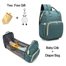 Multifunctional Large Capacity 2in1 Baby Diaper Bag Backpack Bags Travel Portable Crib