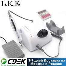 """LKE 35000 20000 סל""""ד חשמלי נייל מקדחי סט מניקור מכונת מיל עבור פדיקור אבזר חזק מנגנון ידית מניקור"""