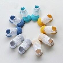 5pairs Children Soft Socks Legginges Mesh Hose Unisex NewBorn Baby Summer Cotton LegWarmers Cushion Infant Short Legging Crawl