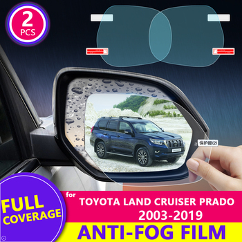 Full Cover Anti Fog Rainproof Film for Toyota Land Cruiser Prado 150 90 J90 J150 2003-2019 Rearview Mirror Protective Film 2018 image