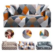 Универсальный Высококачественный Эластичный чехол для дивана