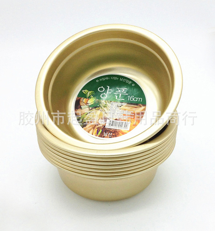 Korean-Style Yellow Aluminum Cone Bibimbap Basin & Vegetable sha la pen Yellow Aluminum Bowl Korean Restaurant Hotel Aluminum Bo image