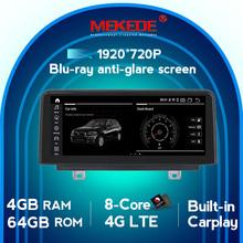 2021 top! Android 10 0 samochodowy odtwarzacz multimedialny dla BMW F30 F20 F31 F22 F21 F32 F33 F36 NBT System Qualcomm Snapdragon 4G carplay tanie tanio MEKEDE CN (pochodzenie) podwójne złącze DIN Rohs 4*45 256G System operacyjny Android 10 0 VIDEO CD JPEG GOOD 1920*720