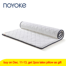 NOYOKE Natural Latex Soft Bed Mattress Topper Bedroom Furniture Massage Bed Mattresses