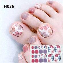 22เคล็ดลับเกาหลีเล็บสติกเกอร์WrapsกาวDecalsเล็บแถบโปแลนด์DIY Pedicureเท้าDecalsแต่งเล็บผู้หญิง