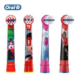 Image 1 - אוראלי B EB10 ילדי מברשת שיניים חשמליות ראשי החלפת קפוא Utral רך שן מברשת ראשי ראשי מברשת להחלפה לילדים