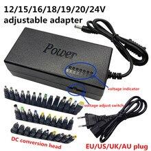 ユニバーサルac dc 12v調整可能な電源アダプター充電器ノートブックトランス15v 16v 18v 19 12v 20v 24vアダプター
