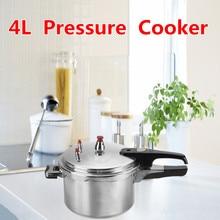 20 см 4L скороварки наружная походная плита еда рис столовая кухонная домашняя принадлежность пищевой луч мясо овощи супы инструмент для приготовления пищи