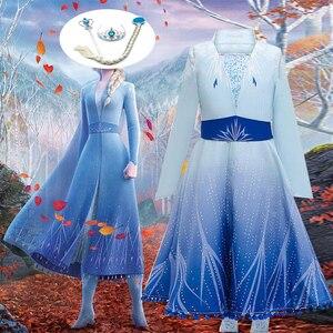 Платье для девочек, Размеры: 2, «Анна», «Эльза» на день рождения Косплэй платье принцессы Детские платья для девочек; Костюм на карнавал или П...