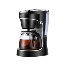 Coffee Machine Home Automatic Instant Small Drip Type American Semi-automatic Pot Tea Brewing