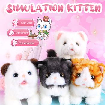 Śliczne elektroniczne będzie szczekać i chodzić kot domowy symulacja elektryczna zabawka dla dzieci dzieci pluszowe zabawki wypchane lalki zabawki tanie i dobre opinie CN (pochodzenie) Pp bawełna 8 ~ 13 Lat Urodzenia ~ 24 Miesięcy 2-4 lat 5-7 lat Plush Toy 10*14*17CM Zwierzęta i Natura