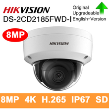 Оригинальная IP камера Hikvision, 8 Мп, ИК, Фиксированная купольная сетевая камера, POE, H.265, обновляемая камера видеонаблюдения, H.265, IP67