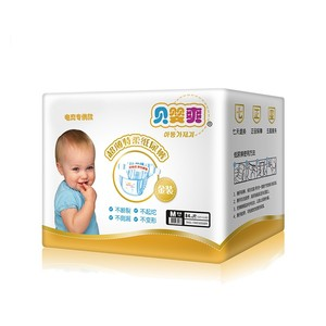 Snug & Dry Baby Diaper Newborn Nappy Toilet Training Diapering Disposable Swaddlers Hypoallergenic Diapers S92 M84 L76 XL68