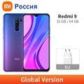 Xiaomi Redmi 9 4 Гб 64 Гб/3 Гб оперативной памяти, 32 Гб встроенной памяти, глобальная Версия Мобильный телефон 13MP AI Quad камера Helio G80 5020 мАч батарея 6,53
