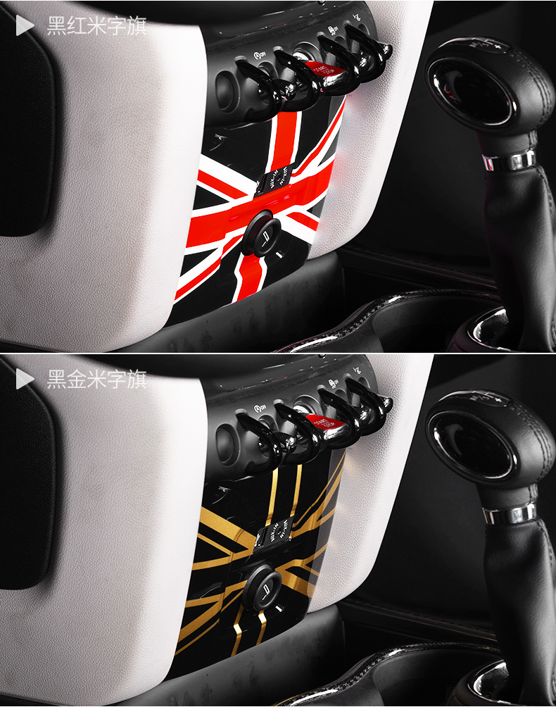 car accessories interior cigarette lighter decorative shell for MINI Cooper S F55 F56 F57 F60 countryman Car modified sticker