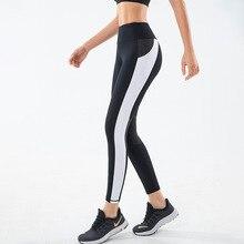 Штаны для йоги с высокой талией в европейском и американском стиле, женские новые стильные штаны для йоги, штаны для бега на открытом воздухе, спортивные штаны