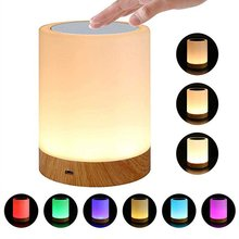 New 2020 Dimmable Led Colorful Creative Wood Grain Rechargeable Night Light Bedside Table Lamp Atmosphere Light Touch Pat Light cheap ICOCO CN(Origin) Night Lights Other Fluorescent Switch Emergency 0-5W