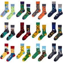 Calcetines de algodón de estilo Harajuku para mujer, calcetín asimétrico, Hip hop, divertidos, Harajuku, Unisex