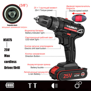 Image 2 - 25V  Cordless screwdriver electric screwdriver 1.5AH lithium battery charging drill power tool +7 drill