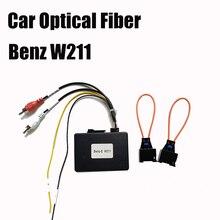 สำหรับMercedes Benz W211 เส้นใยเครื่องบันทึกภาพAUX Optical Decoderส่วนใหญ่กล่องE CLS SLK CL S Class Amplifier adptor Harman Kardon